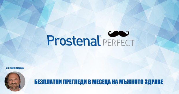 Prostenal-Movember-3.png